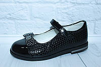 Туфли на девочку тм Том.м, р. 33, фото 1