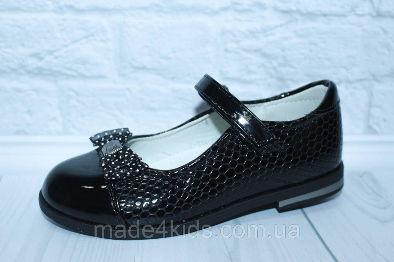 441435e4b Туфли на девочку тм Том.м, р. 33: продажа, цена в Кривом Роге ...