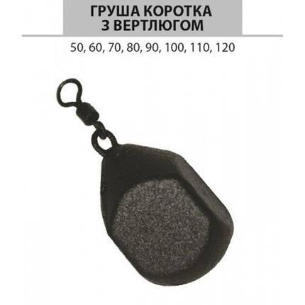 "Груз карповый ""Груша короткая"" 130 грамм, фото 2"
