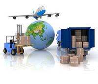 Международная доставка наших товаров
