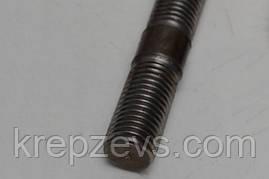 Шпилька М20 ГОСТ 22032 DIN 938