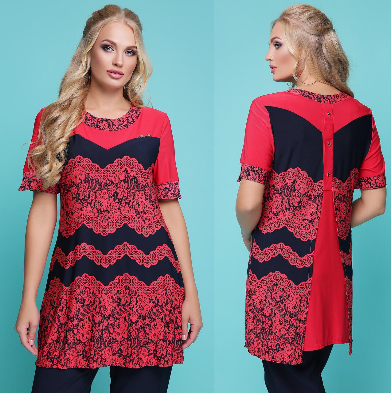 Блуза трапеция женская нарядная блузка трикотажная туника летняя больших размеров