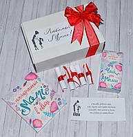 """Подарочная набор """"Любимой маме""""."""