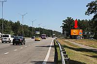 Купить рекламный Щит г. Киев, Трасса Киев-Борисполь, Бориспольское шоссе, 300м от пл. Харьковской, в сторону аэропорта Борисполь