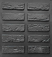 """Комплект """"Венецианский кирпич"""" - 3 формы для декоративного кирпича: 20х6 см. 1 м² = 83 шт."""