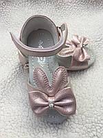 Босоножки для маленьких модниц (2406/31)
