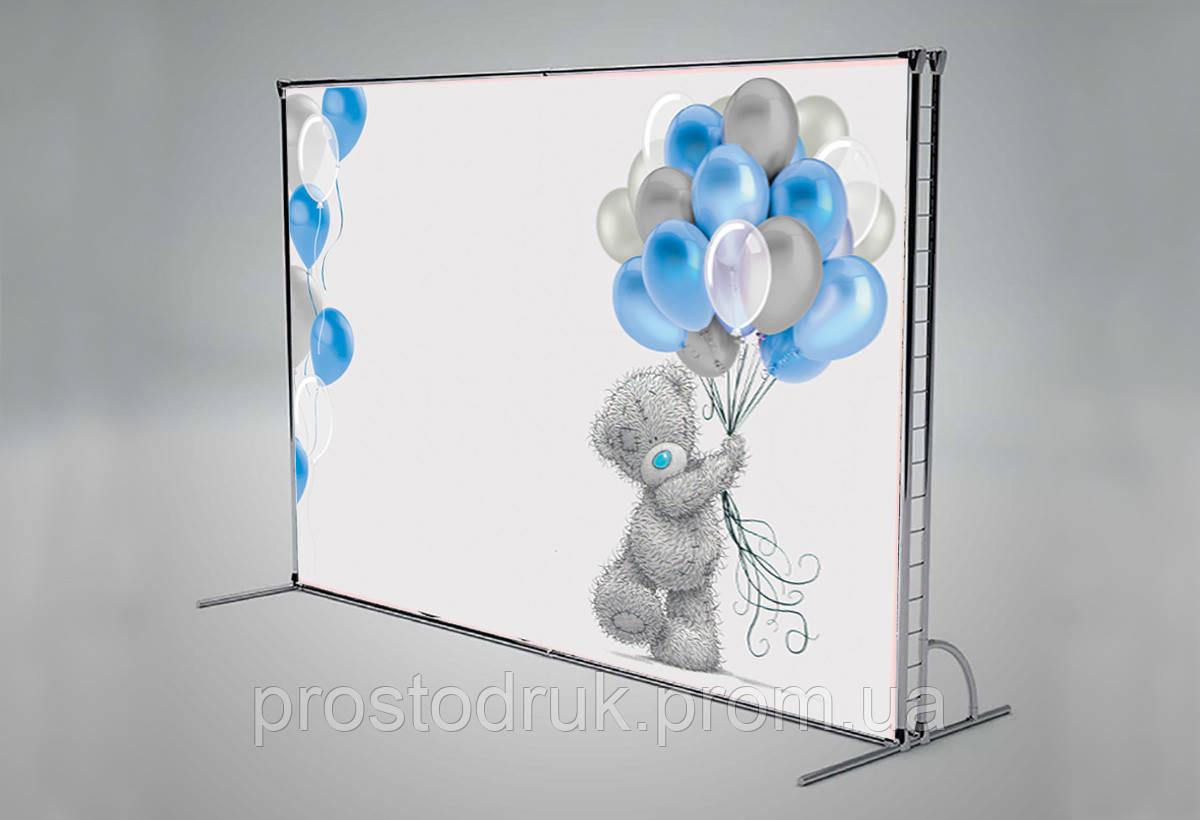 Фотозона дитяча на свято 3х2м банер з люверсами
