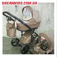 """Детская коляска 2 в 1 """"POLO"""",бежевая"""