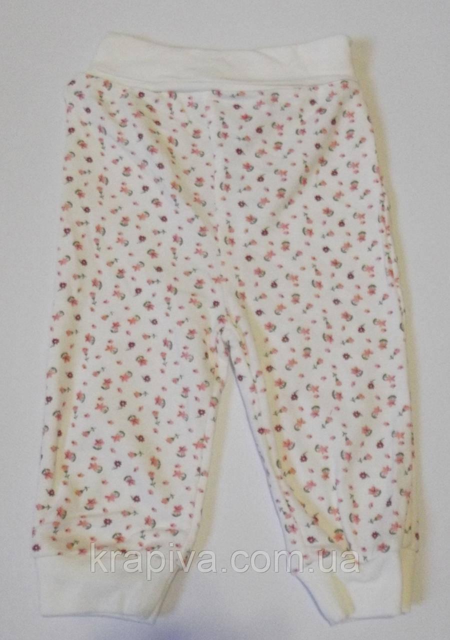 Штаны, штанишки для новорожденных, грудничков, детей