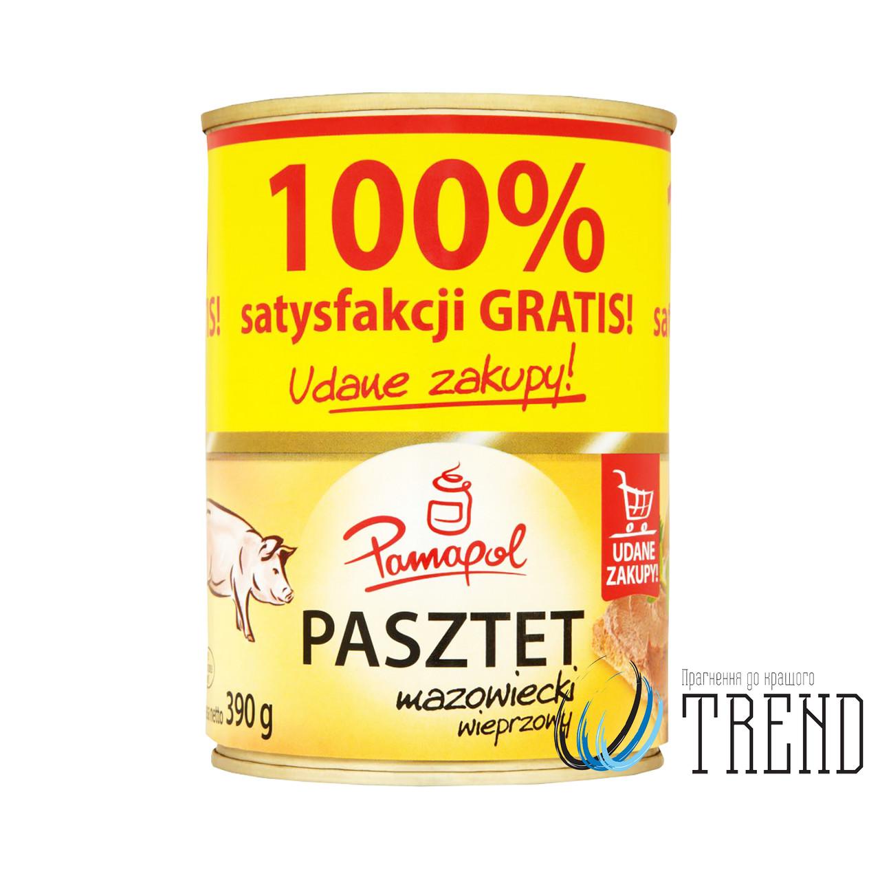 Pamapol Pasztet  паштет свинний 390 гр.