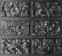 """Комплект """"Кварцит"""" - 3 формы для декоративного камня: 250*125 мм. 1 м² = 32 шт."""