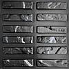 """Комплект """"Марсель"""" - 3 формы для декоративного кирпича: 21,7х5см. 1 м² = 92,2 шт."""