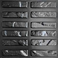 МАРСЕЛЬ - комплект форм для декоративного кирпича 217*50 мм; пластиковые формы для гипсовой плитки, фото 1