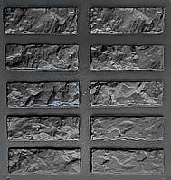 """Комплект """"Колотый кирпич"""" - 3 формы для декоративной плитки: 210*70 мм. 1 м² = 68 шт."""