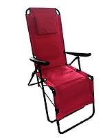 Шезлонг-кресло Отдых раскладное красного цвета