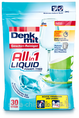 Капсулы для посудомойки Denkmit All-in-1 Liquid Power-Tabs, 30 шт