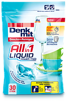 Капсулы для посудомойки Denkmit All-in-1 Liquid Power-Tabs, 30 шт