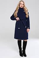 Демисезонное женское пальто Ренди т.синий