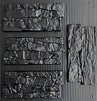 """Комплект """"Скальный камень"""" - 3 формы для декоративного камня: 310х140 мм. 1 м² = 23 шт."""