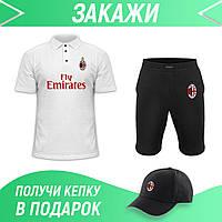Комплект (шорты + футболка) с принтом Милан + Бейсболка в подарок