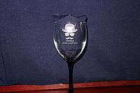 Сувенирный бокал вина с оригинальной надписью на подарок, фото 1