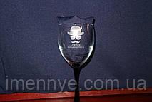 Сувенирный бокал вина с оригинальной надписью на подарок