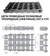 Цепи 3НП-25,4 (ANSI В29.1М - 80-3)