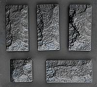 "Комплект ""Цокольный"" - 3 формы для камня: 25х12 см. 1 м² = 33,3 шт."
