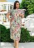 Літнє плаття з шовку вільного покрою