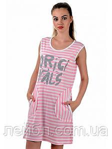 """Трикотажное платье в розовую полоску """"Вирджиния"""", разм.L(46-48)"""