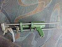 Дрель пневматическая с реверсом ИП-1023 ОДЕС