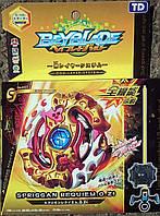 Бейблэйд Beyblade Burst B-100 Spriggan Requiem with Light Launcher LR Takara Tomy