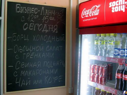 Меню с креплением для написания мелом 90Х60. Меловые доски для кафе, Киев - РА Эврика в Киеве