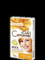 Lady Caramel Воск для эпиляции лица Ванильный
