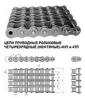 Цепи 4НП-25,4 (ANSI В29.1М - 80-4)