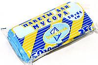 Мусорные пакеты Традиции Качества 35 л/15мкн.