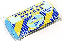 Мусорные пакеты Традиции Качества 35 л/15мкн., фото 1