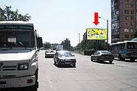 Купить рекламный Щит г. Александрия, 6-го Декабря ул., 143