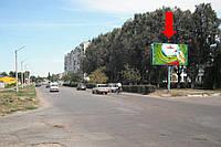 """Купить рекламный Щит г. Александрия, 6-го Декабря ул., 135, возле супермаркета """"АТБ"""""""