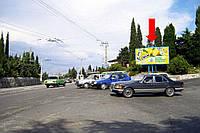 Купить рекламный Щит г. Алушта, Симферопольская ул. / ул. Горбачёвой, в сторону Автовокзала, Симферополя