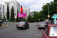 Купить рекламный Щит г. Алушта, Ленина ул. / ул. Красноармейская