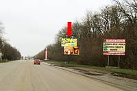 Аренда рекламного щита г. Винница, Немировское шоссе, въезд в город, верхний