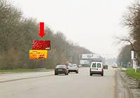 Аренда рекламного щита г. Винница, Немировское шоссе, выезд из города, верхний