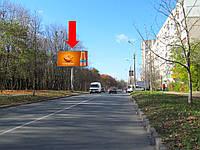 """Аренда рекламного щита г. Винница, Стахурского ул., 6, возле универсама """"Космос"""", из центра"""
