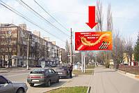 """Аренда рекламного щита г. Винница, 600-летия ул., возле завода """"Терминал"""""""