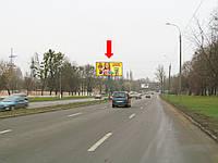 Щит г. Винница, Киевская ул., возле Водоканала, разделитель