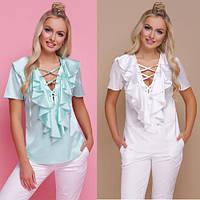 Стильная шелковая блузка с воланами короткий рукав белая мята персик размеры 42 по 46, фото 1