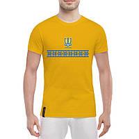 Мужская Футболка Зидан (желтый) — в Категории