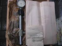 Нормалемер  БВ-5046 ТИП М2