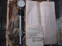 Нормалемери БВ-5045 ТИПМ1